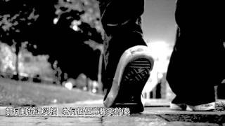 【The Key】 08. 《人言何畏》〔原曲:阿貓阿狗 - 陳奕迅]