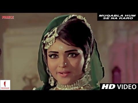 Muqabla Hum Se Na Karo | Prince | Full Song | Shammi Kapoor, Vyjayanthimala