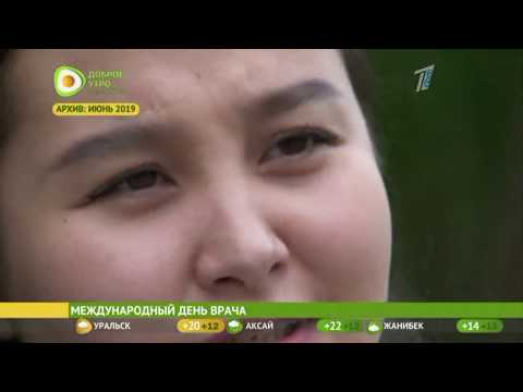 Доброе утро, Казахстан! Выпуск от 07.10.2019