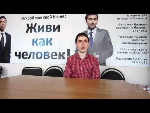 Булат Алеев, фотограф   БМ Казань