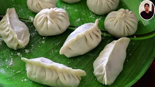 Chicken Momos ஈஸியா இதுபோல வீட்லயே செஞ்சி பாருங்க | Snacks Recipes in Tamil