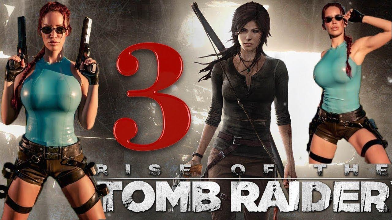 Tomb Raider стрим выходного дня,прохождение  часть 3.