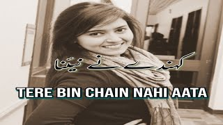 Tere Bin Chain Nahi