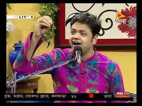 আজ সকালের আমন্ত্রনে | 20/12/16| Aaj Sokaler Amantrane |singer Sourindra & keyboard artist Soumyajit