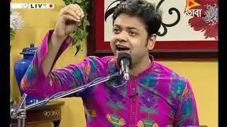Video আজ সকালের আমন্ত্রনে | 20/12/16| Aaj Sokaler Amantrane |singer Sourindra & keyboard artist Soumyajit download MP3, 3GP, MP4, WEBM, AVI, FLV Juli 2018