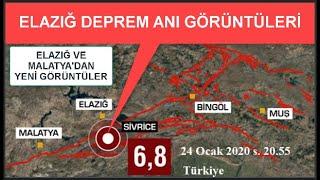 Elazığ deprem anı görüntüleri (24 Ocak 2020 saat 20.55), Elazığ-Malatya deprem anı özel görüntüleri