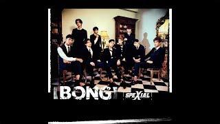 [高音質+認聲動態歌詞] SpeXial — BONG Mp3