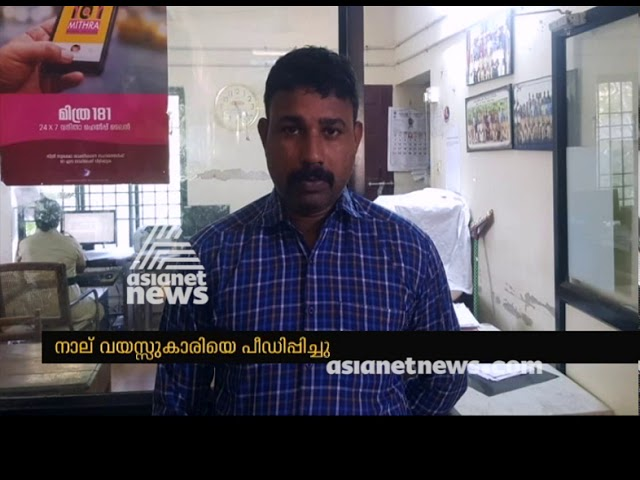 Auto driver arrested for raping minor girl | FIR 20 FEB 2019