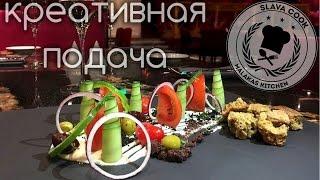 Греческий салат (Греческая деконструкция)