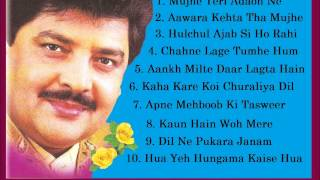 Udit Narayan Songs Juke Box - Full Songs - Click On Songs To Listen