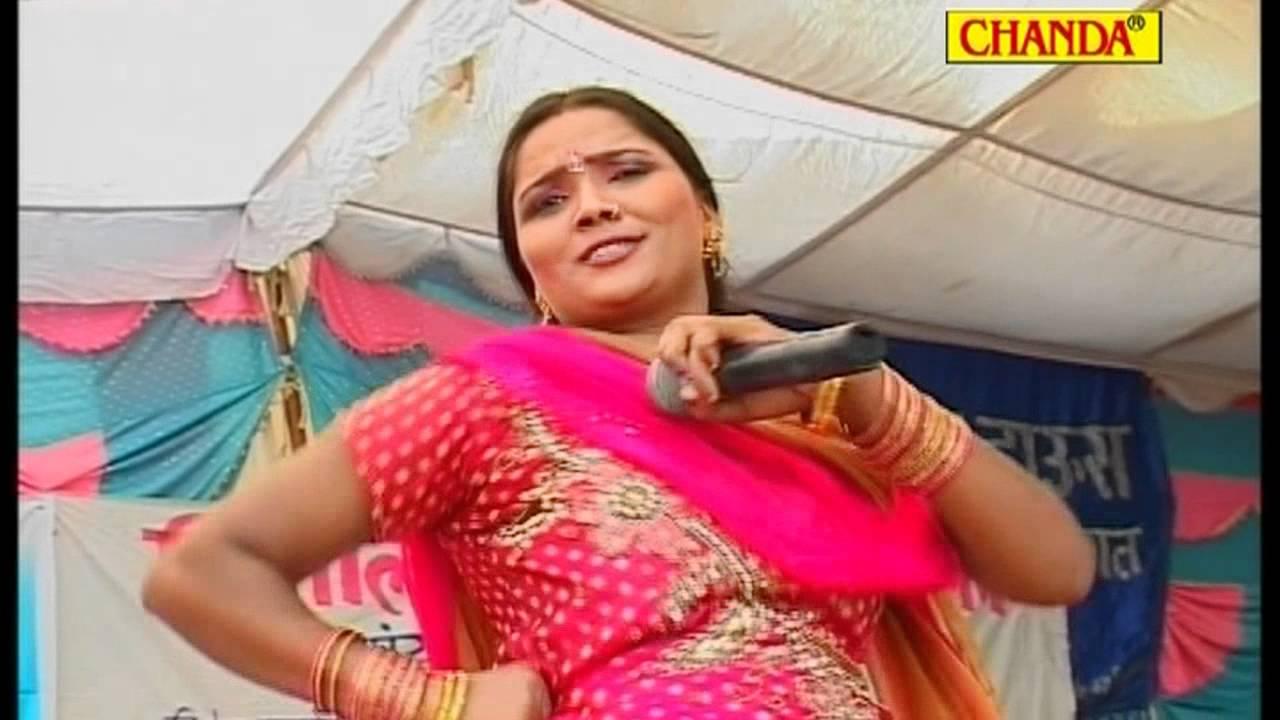Download Haryanavi Ragni - Lele Darji Ke Napa Mere Gat Ka   Sali Ghantoli   Lalita Sharma, Jaiveer Bhati