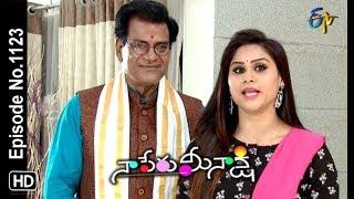 Naa Peru Meenakshi | 25th September 2018 | Full Episode No 1123 | ETV Telugu