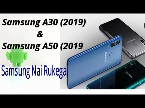 Samsung Galaxy A30(2019) , A50(2019) Detail Specification In HINDI Mp3