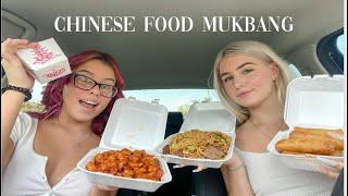 Chinese Food Mukbang