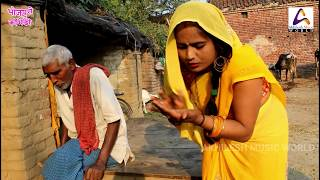 पतोहिया मांगे खईनी   Patohiya mange khaini   Bhojpuri comedy   Akhilesh Music World