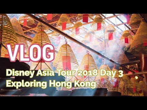 VLOG: Disney Asia Trip - Day 3 (Hong Kong City Tour)