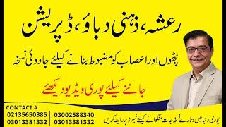 sfaturi pentru slăbit hakim shah nazir
