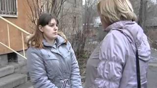День слепых в Вологде