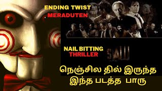 SAW Explained in Tamil || Spoiler Alert || Nazeer Storyteller