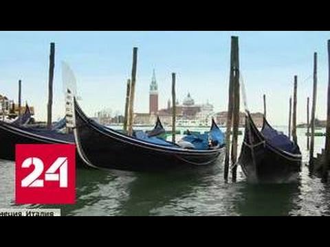 Жители Венеции бегут из города из-за карнавала