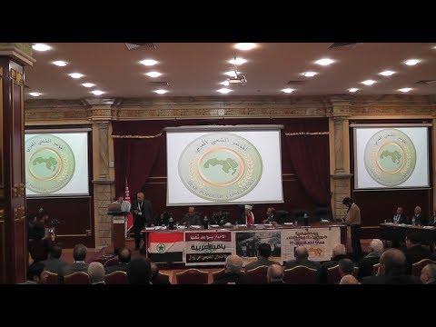 المؤتمر الشعب العربي - تونس