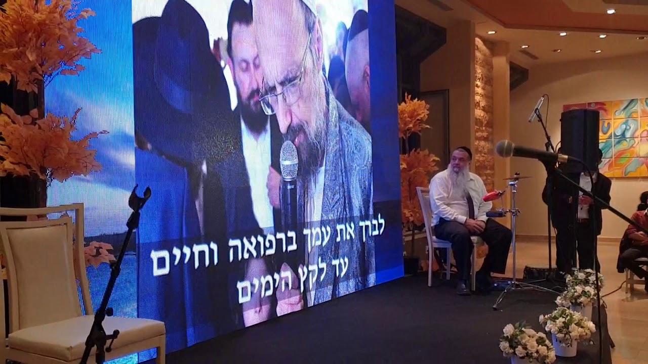 """הרב יגאל כהן צופה בקליפ """"תפילה לצדיק"""" על הרב דב קוק"""