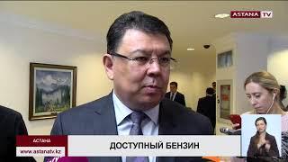 Казахстанцам с собственным жильем могут разрешить участвовать в программе «7-20-25», - Нацбанк