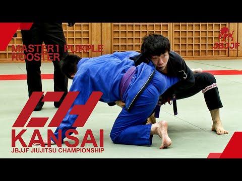 【JBJJF関西柔術選手権2021】マスター1紫帯ルースター級