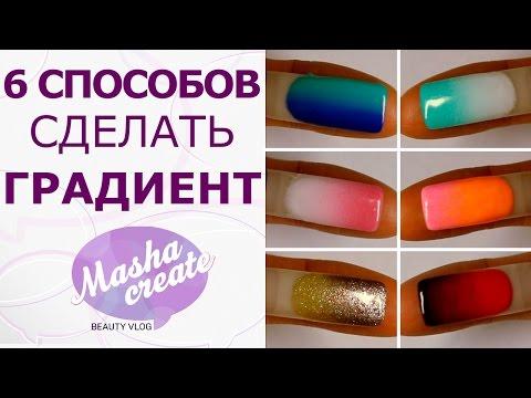 Видео Если короткие ногти маникюр