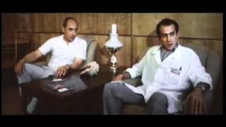 Клиника (1987 г. дебютный фильм)