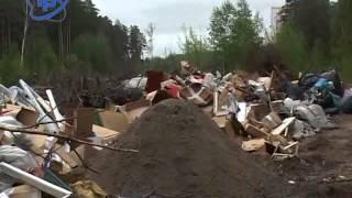 Гора мусора(, 2012-05-03T08:48:00.000Z)
