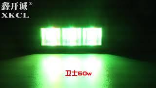 ALIEN  60w Strobe Lights DJ (RGB)