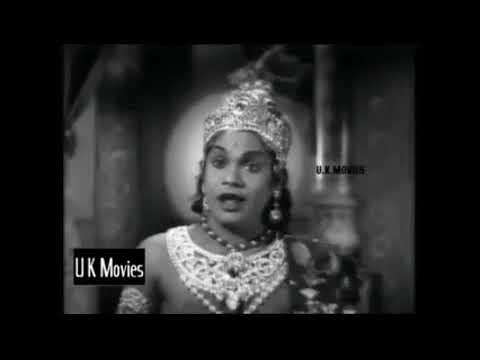 Krishna Bakthi 1948  --  Full Movie
