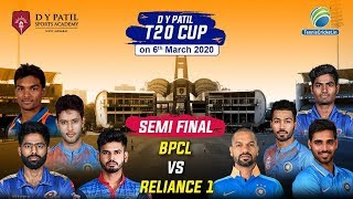 Relince 1 vs BPCL  | DY Patil T20 Cup 2020