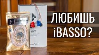 Немного iBasso Вам не помешает - распаковка наушников iBasso IT01 и обзор кабеля iBasso CB12