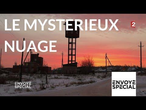 Envoyé spécial. Un mystérieux nuage - 18 janvier 2018 (France 2)