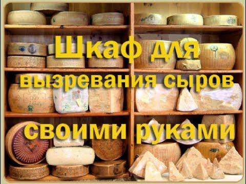 29 июл 2016. В этом видео мы будем пробовать различные типы испанских сыров из различных регионов испании. Последне.