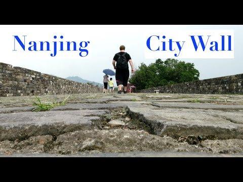 Nanjing Ancient City Wall!! 1st Day In Nanjing, Jiangsu | New City!
