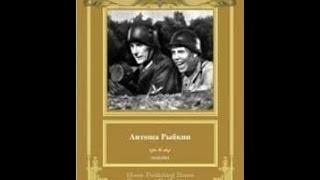 Антоша Рыбкин (1942) фильм смотреть онлайн