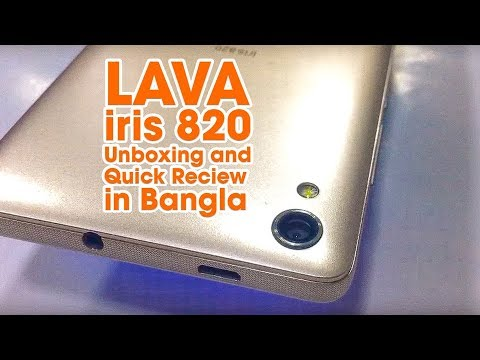 lava-iris-820-2gb-/-16gb-unboxing-video-in-bangla-by-maxtubeee