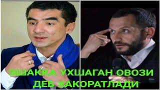 АБДУЛЛА КУРБОНОВ-ЖОХОНГИР ОТАЖОНОВНИ ХАКОРАТЛАДИ