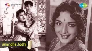 Anandha Jothi | Paniyillatha song