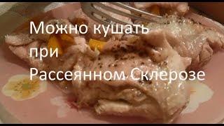 Мясо при РС - можно кушать
