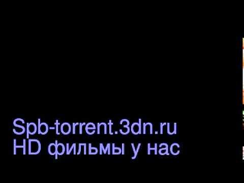 торрент сайт HD фильмы PC игры psp игры