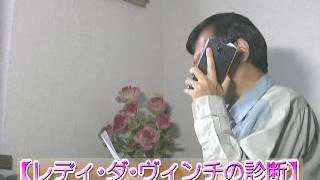 ヴィンチの診断」吉田羊「体調不良」の為「療養中」 「テレビ番組を斬る...