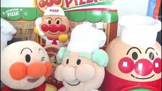 アンパンマン おもちゃ アニメ しょくぱんまんのバイクでおとどけ!宅配ピザ屋さんおもちゃ付き!