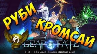 Leap of Fate (gameplay). Прыжок судьбы. Обзор геймплея в летсплее