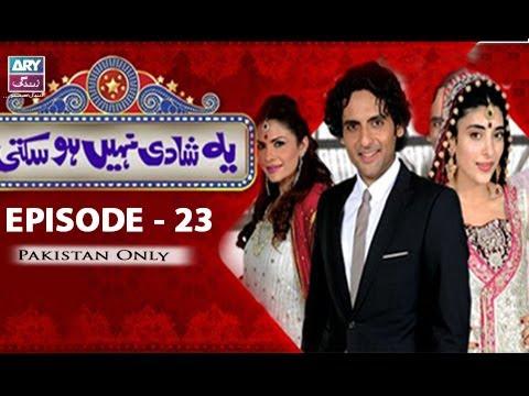 Yeh Shadi Nahin Hosakti - Episode 23 Full HD - ARY Zindagi Drama