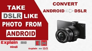 Take dslr photos from android? Make Your android phone DSLR 📷