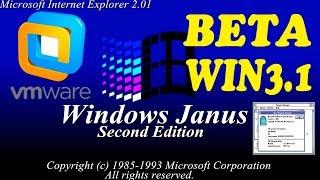 Установка Windows Janus на VMware Workstation